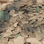 odpady betonowe